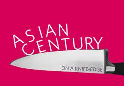 Asian Century book